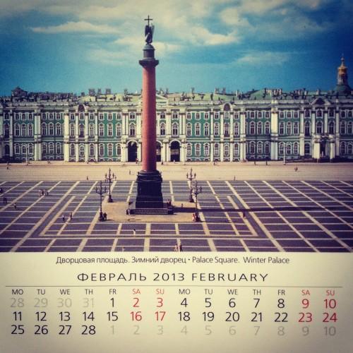 календарь спб