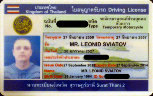 leo_driver_licence