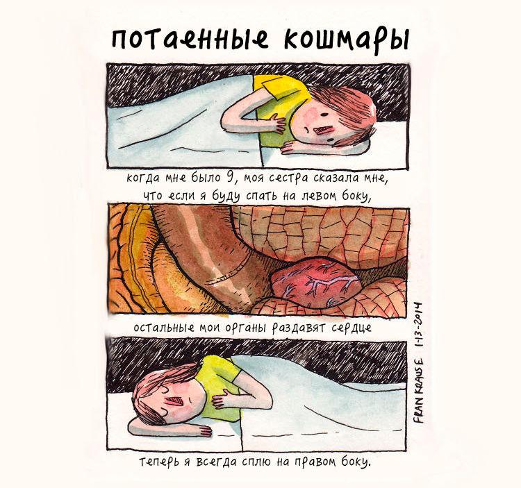 1399265704_001-ellf.ru