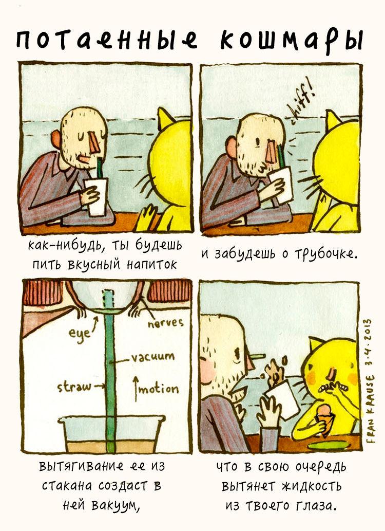 1399265731_008-ellf.ru