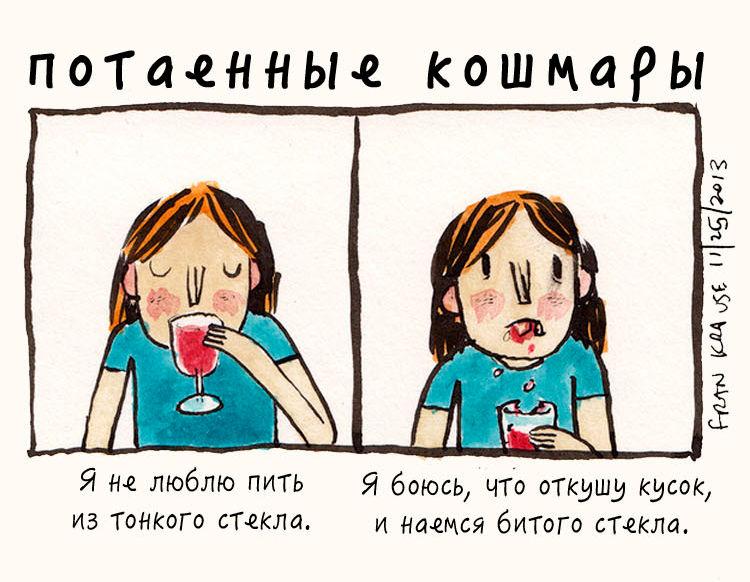 1399265759_011-ellf.ru