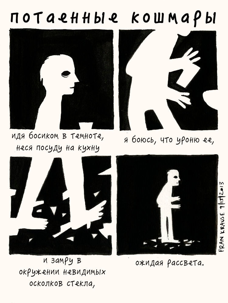1399265771_007-ellf.ru