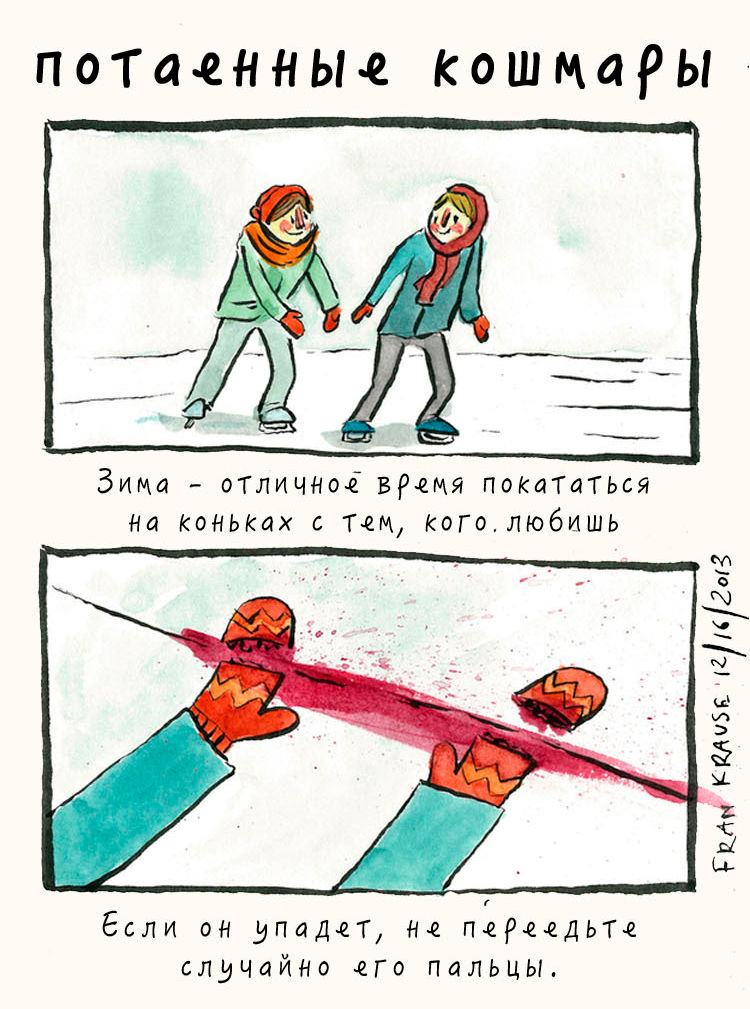 1399265795_009-ellf.ru