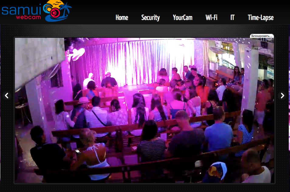 Снимок экрана 2014-08-26 в 22.33.32