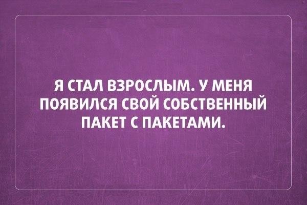 011-ellf.ru