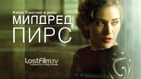 1422685060_mildred_pierce